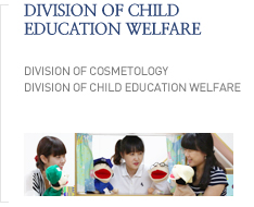 divison of child education welfare